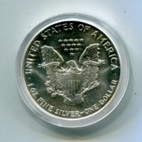 "USA: 1 dollaro 1993 ""Oncia""..."